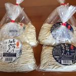 高柳製麺所 - 料理写真: