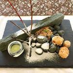 嵐山MITATE -