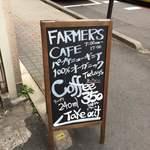 ファーマーズ カフェ トウキョウ -