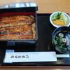 Kawatoyonishiguchikan - 料理写真:上うな重(きも吸、新香付)
