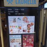 LAUMELIA - 看板