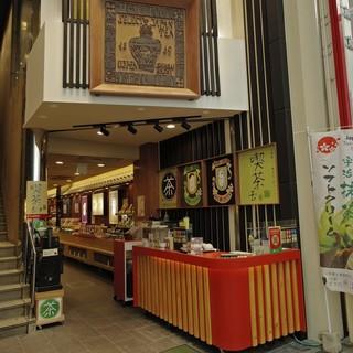 地下鉄御堂筋線「心斎橋」駅からすぐ
