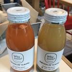 スーホルム カフェ+ダイニング - ジュース2種類