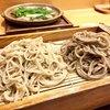 Shouchikuammasukawa - 料理写真:天麩羅ランチコース 2,800円 石白挽き十割蕎麦