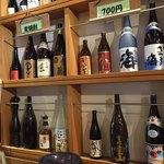 まんまる - 店内の酒