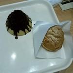 Pain de Montee - 桔梗信玄餅シュー、マウントチョコメロン