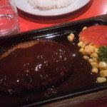 メキシコ ダイニングレストラン ブロンコ - ハンバーグ200g(パン又はライス付き)650円