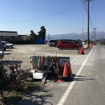 串かつ 玉家 - 近隣有料駐車場