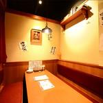 フレンチ小料理バル megane - テーブル個室(6名様まで)