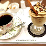 81036363 - ソフトクリームセット(ホットコーヒー)