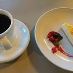 イン ヴィトロ コーヒー ロースター - オリガミのカップでした