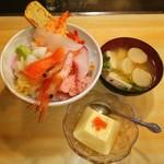 宇多美寿司 -