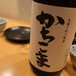 日本酒スローフード とやま方舟 - 勝駒 しぼりたて本生 1合980円