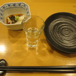 日本酒スローフード とやま方舟 -