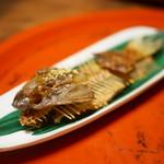 草喰 なかひがし - 笹鰈の骨焼き