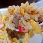 麺や 太華 - チャーハンセット(450円)