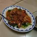 広東料理 吉兆 - 牛肉のウマニ