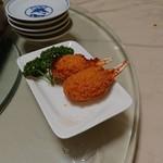 広東料理 吉兆 - 蟹の爪コロッケ