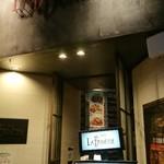 カフェ ラ・ボエム - 店舗外観