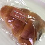 ふくや菓子店 - チョコレートパン