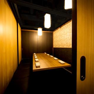 扉付き完全個室!周りを気にせずご飲食をお楽しみ頂けます。