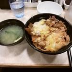 81050774 - チーズ焼き牛丼