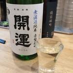 福島壱麺 - 開運 無濾過純米 赤磐雄町
