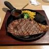 ファーマーズキッチン ハーベスタ - 料理写真:熟成リブロースステーキ200g