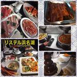 ホテルリステル浜名湖 - 料理写真: