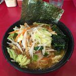 81056853 - 並+野菜