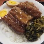台湾中華 東明飯店 - 控肉飯