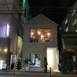 81057450 - 上人橋通り沿い、薬院六ツ角からに入ってすぐのビルの2階の出来た洋風居酒屋さんです。