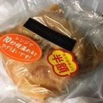 極楽湯 - 料理写真:春巻の皮で包んで揚げたカレーパン(*´ω`*)