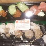 スシロー 福山新涯店 - 持ち帰り 軍艦、細巻き(2018.02.16)