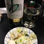 川二郎 - 白ワイン