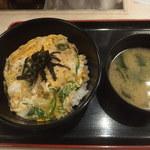 松乃家 - 玉子丼290円