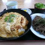 なか田 - カツ丼 +冷ソバ セット ¥780