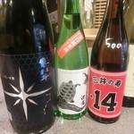 81061472 - おすすめ日本酒第二弾