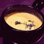 イタリア食堂シェフズ - かぼちゃとクリームチーズのフォンデュ