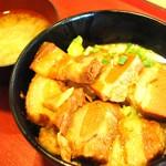 ヤンバル食堂 - ラフテー丼