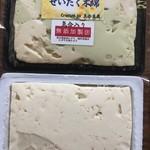 埼玉屋豆腐店 - 料理写真: