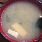 深川 釜匠 - 味噌汁は豆腐とワカメ