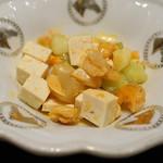 MASA'S KITCHEN - 前菜 押し豆腐の五目和え