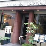 新三浦 ガーデン -