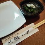 串ひで - 料理写真:お通し