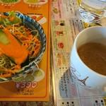 ソニヤレストラン -