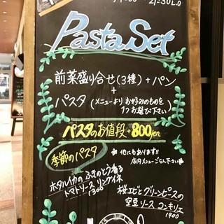 平日夜限定パスタセット!!
