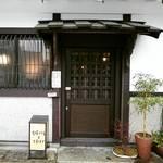 喫茶 寺町李青 -