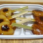 仙巌園 両棒屋 - 左:醤油味 右:味噌味