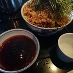 Sobadokorominatoya -